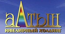 Ювелирные магазины Алтын