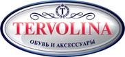 Магазин обуви Терволина