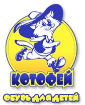 Фирменный интернет-магазин детской обуви «Котофей»