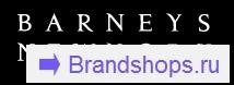 Интернет-магазин Barneys New York