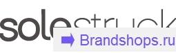 Solestruck – специализированный онлайн-магазин по продаже обуви