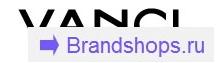 Китайский интернет-магазин Vancl