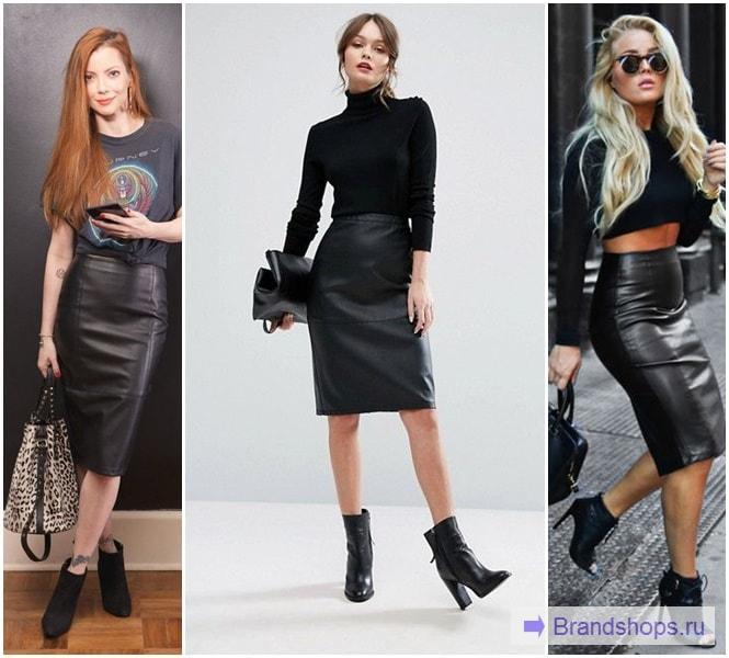 Сочетание юбки с ботильонами