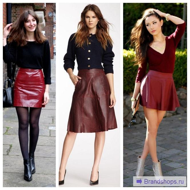 бордовая юбка-трапеция из кожи