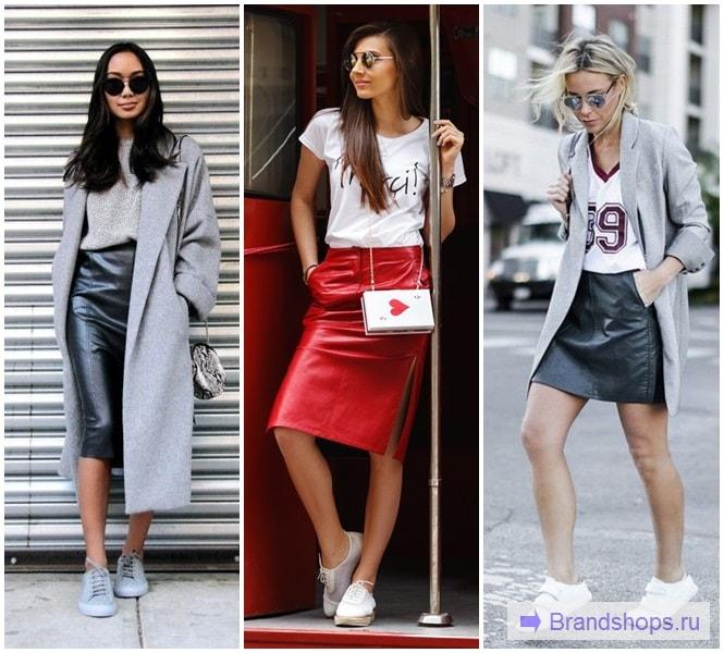 1eedf997257 С чем носить кожаную юбку-карандаш  176 фото. BrandShops.ru