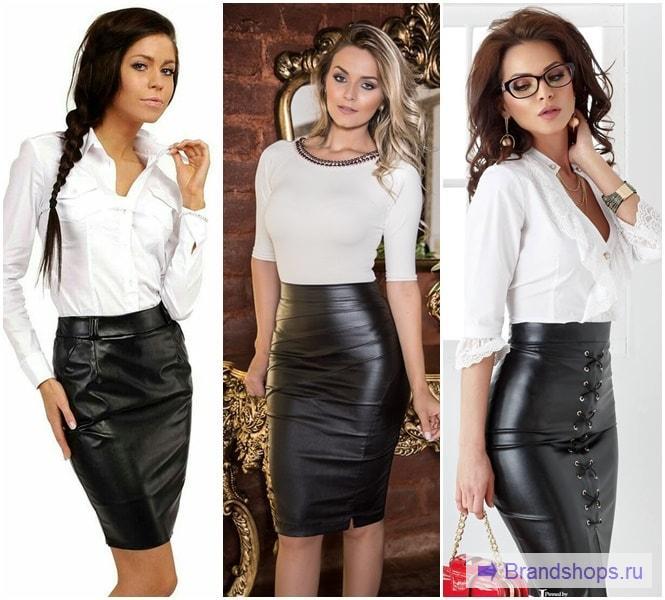 Черная юбка с белым верхом
